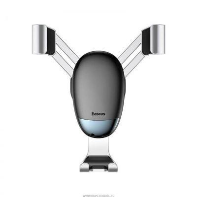 Держатель автомобильный Baseus SUYL-G01 Чёрный