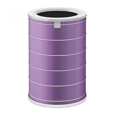 Фильтр для очистителя воздуха Xiaomi Mi Air Purrifier 2 Purple