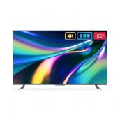 "Телевизор Xiaomi Redmi Smart TV X55 55"" (2020)"
