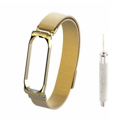 Сменный браслет для Mi Band 4 миланская петля с иглой (Золотой)