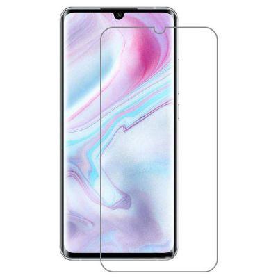 Защитное стекло для Xiaomi Mi Note 10 lite Прозрачное