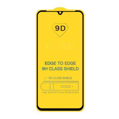 Защитное стекло для Redmi Note 7 (полное покрытие) Черное