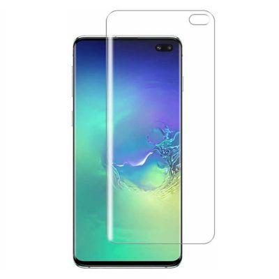 Защитное стекло прозрачное для Samsung Galaxy S10+