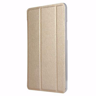 Чехол-книжка для Xiaomi Mi Pad 4 Plus Gold (Золотистая)