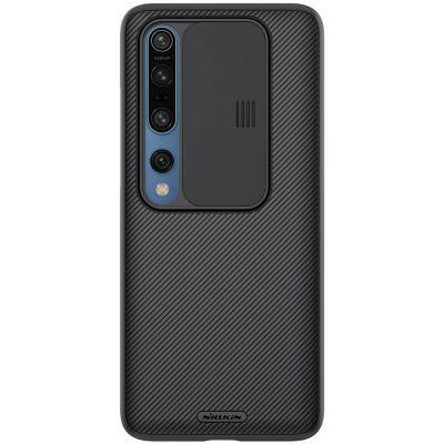 Nillkin CamShield Case Xiaomi Mi10/Mi10 Pro