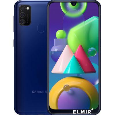 Samsung Galaxy M21 4/64 Gb Blue (Синий)