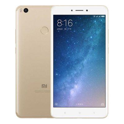 Xiaomi Mi Max 2 64Gb (Золотой)