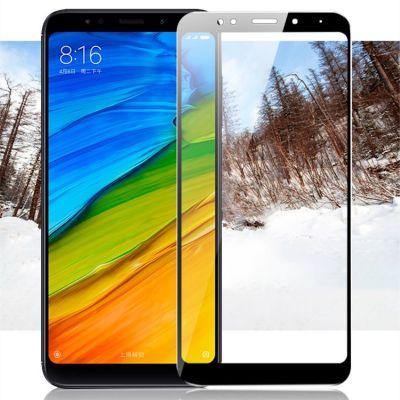 Защитное стекло для Xiaomi Redmi 5 Plus (черное)