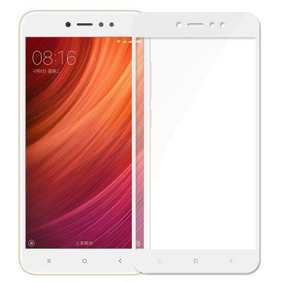 Защитное стекло для Xiaomi Redmi Note 5A (белое)
