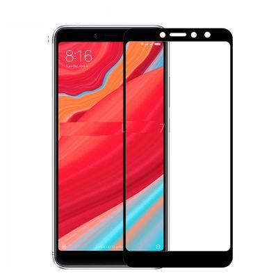 Защитное стекло для Xiaomi Redmi S2 (черное)