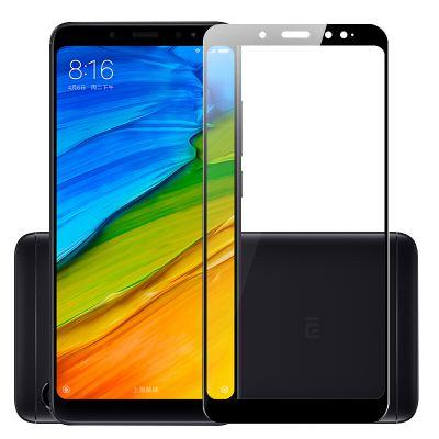 Защитное стекло для Xiaomi Redmi Note 5 (черное)
