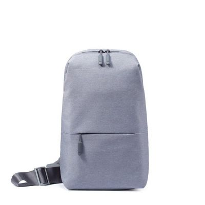 Рюкзак Xiaomi My City Sling Bag Light grey
